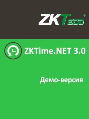 ZKTime.NET 3.0 Demo