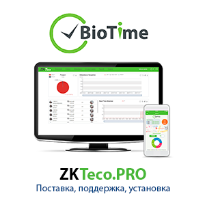 ZKTime BioTA8 демо (2 устройства, 1 приложение)