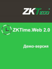 ZKTime.Web 2.0 demo