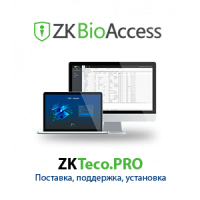 ZKTeco BioAccess AC Basic5