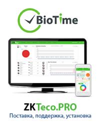 ZKTime BioTA8 Basic (ZKBT-Dev-P10)